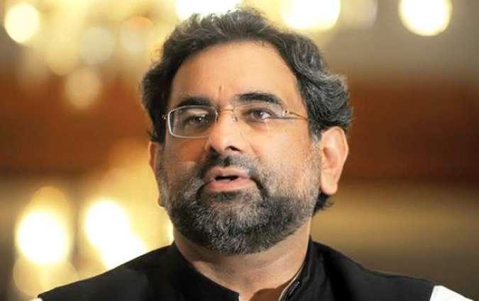وزير النفط والموارد الطبيعية الباكستاني: الشعب يرفض سياسة الاحتجاجات والاعتصامات في البلاد