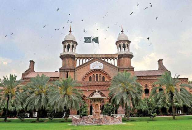 LHC issues notice to NAB on ex-PM's application