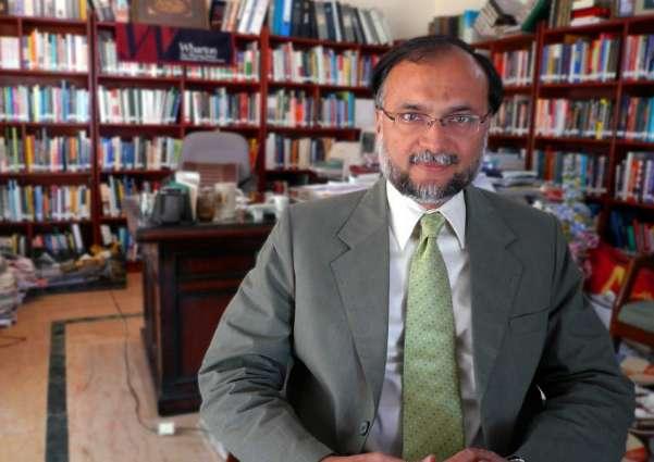 د پاکستان سباؤن د ماشومانو محفوظ سباؤن سره تړلې ، زمونږ د بنیادی اډانې كمزورو ته به پام كول وي۔ مونږ هغه هېوادونو كښې يو د كومو زيات كوچنيان چې د سكولونو نه بهر دي۔ وفاق او صوبائی حکومتونه په دې مسئلو قابو موندلې شي۔ د منصوبه بندۍ پرمختګ او اصلاحاتو وفاقي وزير احسن اقبال غونډيز مېز كنفرنس ته خطاب