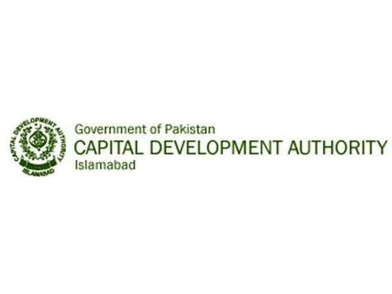 Chairman CDA transferred to Establishment Division