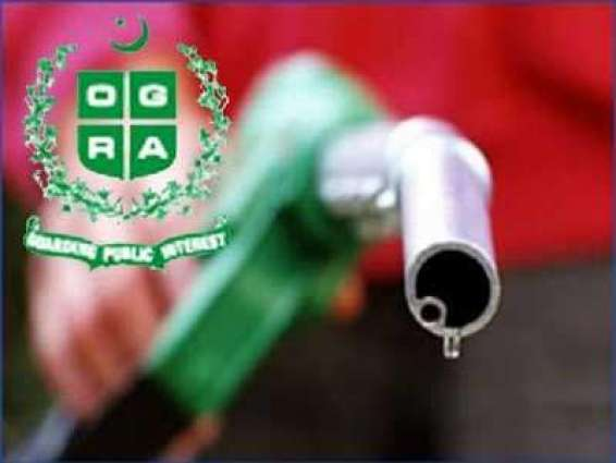 OGRA conducts public hearing on gas price