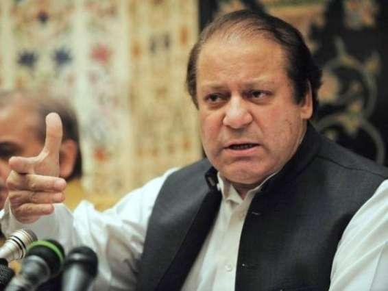 وزیراعظم محمد نواز شریف نا سیالکوٹ ۔ لاہور موٹروے ڈٹ انا بنداو ءِ تخنگ نا دود انا وخت آ لس جلسہ آن تران