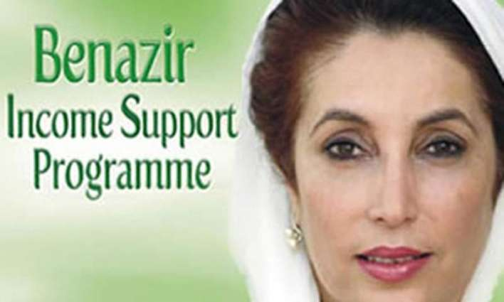 BISP extends assistance to over 5.3 million women: Marvi Memon