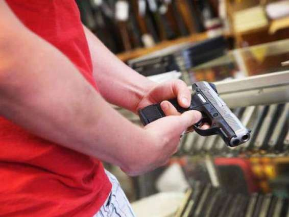 Canada to US tourists: please leave your guns at home
