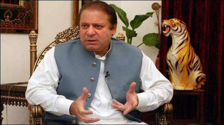 Prime Minister chairs the high-level meeting