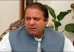 PM Nawaz Sharif's visit to Sibi and Gwadar