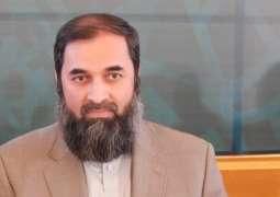 وزير الدولة للداخلية الباكستاني يؤكد مواصلة دعم باكستان لنضال الكشميريين من  أجل الحصول على الحق في تقرير المصير