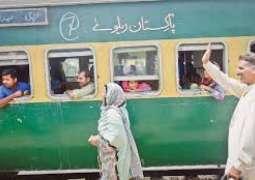 Pakistan Railways announced to run special trains on Eid-ul-Azha