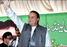 PM Addressing to the public of Chitral