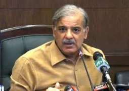CM Punjab Shahbaz Sharif chaired Price Control Committee in Lahore on Wednesday