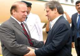Prime Minister arrived in Karachi on 1-day visit