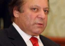 رئيس الوزراء نواز شريف يؤكد التزام حكومته لتقدم وتنمية البلاد بشكل سريع