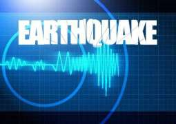 Earthquake struck Chitral and neighboring areas