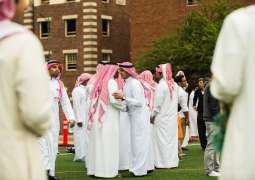 Saudi Arabia and Gulf countries celebrating Eid today with religious zeal and fervour