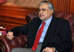 French manufacturers invited to set up automobile plants in Pakistan