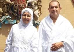 British ambassador to Saudi Arabia embraced Islam and performed Hajj
