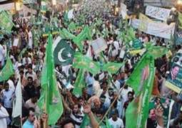 PML-N wins by-election of NA-162 Sahiwal-III