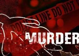 Hub: Couple murdered for Love marriage in Reki