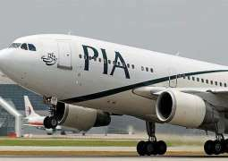 PIA flights to Gilgit and Skardu cancelled