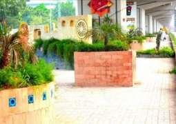 Peshawar Beautification Program nominated for International Award