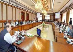 The Federal cabinet meeting ends under the presidency of PM