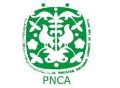 پی این سی اے اچ دفاع پاکستان دے ڈینھ دے موقع تے خصوصی پروگرام پیش کیتے ویسن