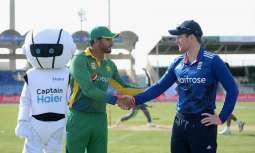 پاکستان و انگلینڈ نا ٹیم تا نیام اٹ اسٹ انگا ٹی ٹونٹی کرکٹ میچ (پگہ ) گوازی کننگک