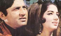 The renowned and successful actress of Pakistani Film Industry celebrates her 71st birthday today
