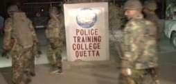 5 injured in Quetta Police Training Center terrorist attack