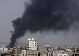 10 rebels killed in air strike in Yemen