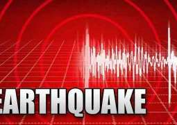 tremors of earthquake in Northern Areas of Pakistan