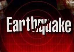 5.5-magnitude earthquake jolts Abbottabad and surrounding areas