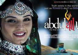 Film 'Abdullah' will release on October 14
