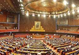 Joint Parliament session at 4:30 pm today
