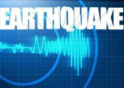4.5 magnitude earthquake shook Swat, Mianwali and adjoining areas