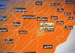 Shujabad: 2 person killed due to snake bite