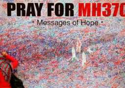 Debris found in Mauritius is of missing Flight MH370, said Malaysia