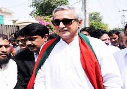 Heavy Police Contingent Surrounds Jhangir Tareen's House in Islamabad