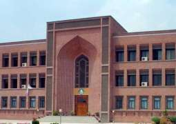 IIUI Fires HOD over Workplace Harassment