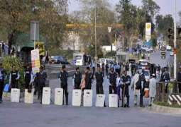 Interior Minister Uninformed of the Arrest Orders