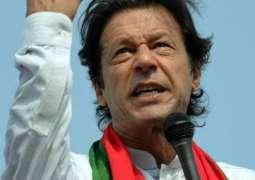 Imran Khan to hold press conference at 4