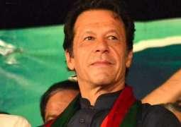 Imran Khan congratulates Nation