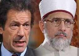 پاکستان تحریک انصاف 2نومبر نوں اسلام آباد 'لاک ڈاﺅن' لئی کَلی ای سڑکاں اُتے نکلے گی، طاہر القادری دھرنے وچ رلت لئی اپنیاں شرطاں اُتے تحریک انصاف دے جواب دی اُڈیک وچ