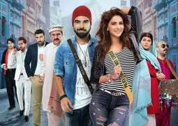 Trailer of Lahore Se Aagay-Movie seems a promising entertainment package