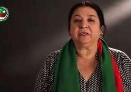 """شریف نوں """"شریف """" نہ بچائے تے """"شریف"""" نہیں بَچدا:ڈاکٹر یاسمین راشد"""