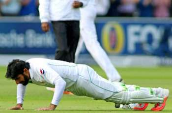 'Cricketers Should Pray Instead of Doing Push-Ups'