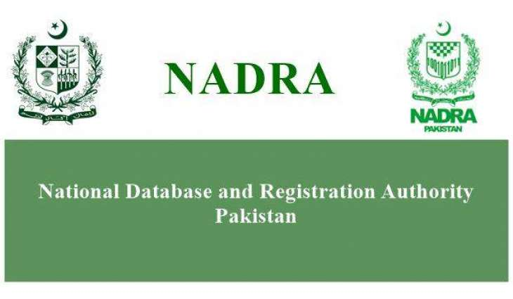 NADRA Re-validates 149,825 Computerized Arms Licenses Till Date