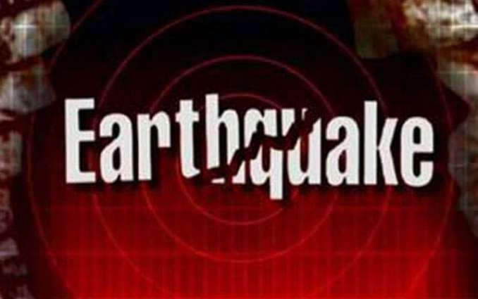 55 Magnitude Earthquake Jolts Abbottabad And Surrounding Areas