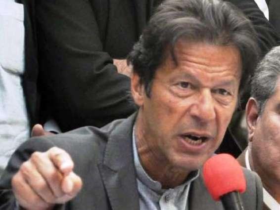 Police directed to stop Imran Khan from reaching Rawalpindi