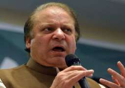 Nawaz Sharif leading the session on Panama case